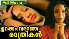 Malayalam Full Movie | Urakkam Varaatha Raathrikal | Ft Madhu, Seema, Jose