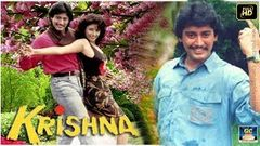 Krishna 1996 Tamil film | Prashanth, Kasthuri, Heera, Nassar | Full Length Comedy HD | GoldenCinemas