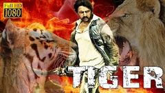 Tiger Telugu Full Movie | Sundeep Kishan | Seerat Kapoor | Rahul Ravindran