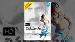 Vikramarkudu Telugu Full Length Movie - Ravi Teja Anushka