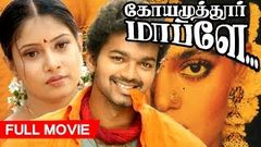 Tamil New Movies Full Movie | Coimbatore Mappillai | Vijay Sanghavi 2015 Upload HD