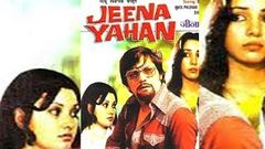 Jeena Yahan | Shekhar Kapur, Shabana Azmi | Hindi Full Movie