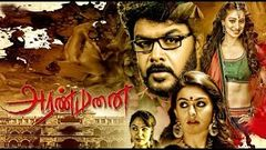 Aranmanai | Full Tamil Movie | aranmanai horror movie 2015 | Raai Laxmi Hansika santhanam sundar c