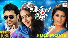 Magic Love | Nithiin | Nithya Menen | Isha Talwar | Released Malayalam Full Movie