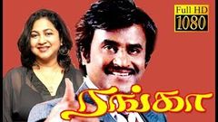 Ranga tamil full movie Rajnikanth