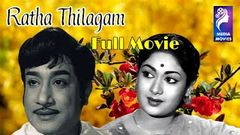 Ratha Thilagam 1963: Full Tamil Movie | Sivaji Ganesan Savitri |
