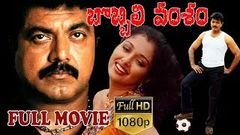 Super Star Sharath Kumar | Super Hit Movie Bobbili Vamsam | Sarath Kumar | Gauthami | TVNXT