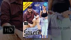 Kshatriya (2014) Telugu Full Movie Srikanth - Kumkum