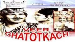 Veer Ghatotkach (1949) Hindi Full Movie | Amarnath, Sona Chatterjee | Hindi Classic Movies
