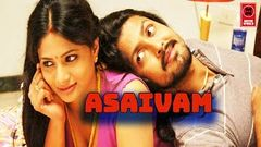 Asaivam Tamil Full Movie l Tamil Best Movie l Tamil Romantic Movie