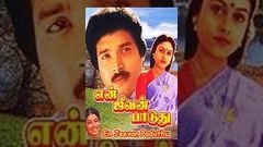 En Jeevan Paduthu 1988: Full Tamil Movie | Karthik Saranya |