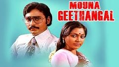 Mouna Geethangal || Full Tamil Movie || K Bhagyaraj, Saritha, Master Sooriya Kiran || Full HD