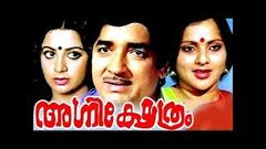 MALAYALM FULL MOVIES | Agnishethram | Malayalam Full Movie 2018 | Prem Nazir Movies