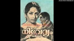 Nivedyam 1978: Full Length Malayalam Movie
