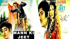 MANN KI JEET (1972) - NADEEM & SHABNAM - OFFICIAL FULL FILM