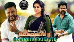Meesa Madhavan Malayalam Full HD Movie | Dileep Kavya Madhavan | Malayalam Comedy Movies 2016