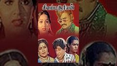 """Naan Sivappu Manithan"" 