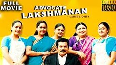 Advocate Lakshmanan Ladies Only | Full Malayalam Movie | Mukesh Mallika Kapoor