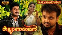 Dr Love Full Length Malayalam Movie HD [Outside India Viewers Only]