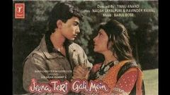 Jeena Teri Gali Mein 1991 full hd movie