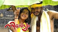 New malayalam full movie | Nivedyam | malayalam movie 2014