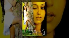 Padaharella Vayasu (2010) Full Length Telugu Movie