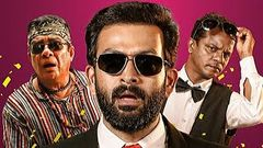prithviraj malayalam full movie Stop Violence | Malayalam Entertainment Videos | Prithviraj movies