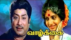 Tamil Full Movie HD | Vazhkai | Sivaji, Ambika, Pandiyan | New Digital HD Print