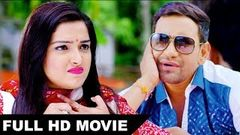 Nirahua 2016 latest bhojpuri Super Hit Full Bhojpuri Movie Nirahua Aamrapali
