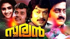 Malayalam Superhit Movie | Sooryan malayalam HD Movie | Ajayan , Sukumaran | HD