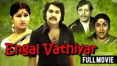 Engal Vathiyar - Nagesh, Kavitha, Surali Rajan - Tamil Classic Movie - Tamil Full Movie