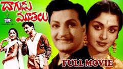 DAGUDU MOOTHALU | TELUGU FULL MOVIE | N T RAMA RAO | SAROJA DEVI | TELUGU MOVIE CAFE
