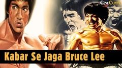 Kabar Se Jaga Brucelee 1976: Full Length Hindi Movie