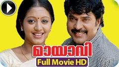 Malayalam Full Movie - Mayavi - Ft Mammootty Gopika - [HD]