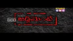 Judgement - Telugu Full Length Movie HD] - Mohanlal Suresh Gopi & Priyalal
