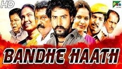 Bandhe Haath HD New Action Hindi Dubbed Full Movie | Veera Bharathi, Vaiyapuri, Sameera
