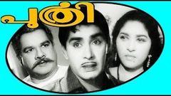 Puthri | Malayalam Old Full Movie | Shanthi & Madhu