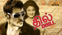 Dhill Tamil Full Movie : Vikram Laila Ashish Vidyarthi