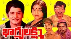 BHAGYA LAKSHMI | TELUGU FULL MOVIE | MURALI MOHAN | SARITHA | KANTHA RAO | TELUGU MOVIE CAFE