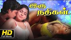 Iru Nathikal | Full Tamil Movie | Jeyanth, Kajibala | Tamil Drama Movie