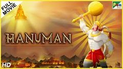 Hanuman Full Animated Movie 2019 | Animated Movies For Kids | Pen Bhakti