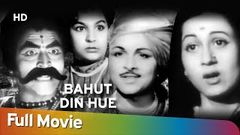 Bahut Din Hue (1954) | Madhubala | Ratan Kumar | Lalita Pawar | Hindi Classic Movie