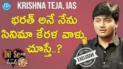 Krishna Teja IAS Exclusive Interview Dil Se With Anjali 105