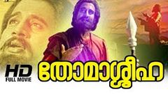 Thomasleeha Malayalam Full Movie | Christian Devotional Movie | Evergreen Malayalam Movie