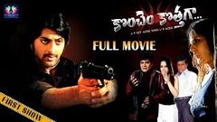 Konchem Kothaga Telugu Full Movie | Venkat | Tulip Joshi | Ali | Telugu Full Screen