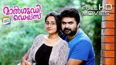 New Malayalam Movie 2016 | Malgudi Days | Anoop Menon | Bhama