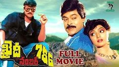 KHAIDI NO 786 | TELUGU FULL MOVIE | CHIRANJEEVI | BHANUPRIYA | TELUGU CINE CAFE