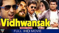 Challenger Shiva (2017) Latest South Indian Full Hindi Dubbed Movie | Tamanna Bhatia | Action Movie