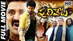 Puliveta Telugu Full Length Movie Vijay Anushka Shetty