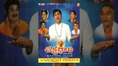 Chakradhari Full Length Telugu Movie